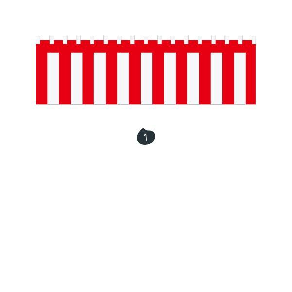紅白幕 W540cm×H180cm 金巾(綿) goods-pro 02