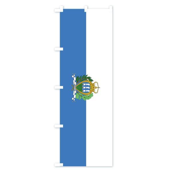 のぼり旗 サンマリノ共和国国旗|goods-pro|02