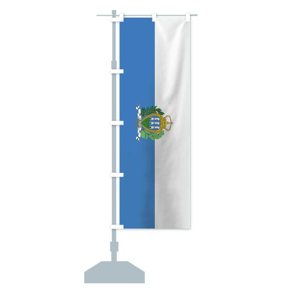 のぼり旗 サンマリノ共和国国旗|goods-pro|13