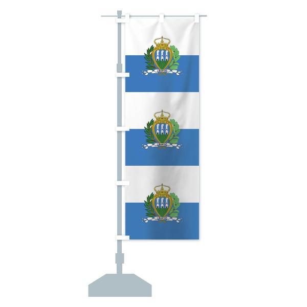 のぼり旗 サンマリノ共和国国旗|goods-pro|14