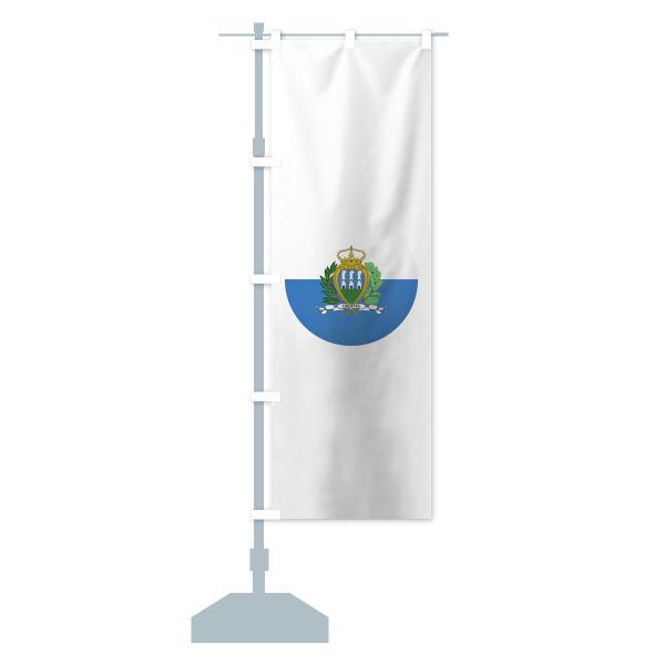 のぼり旗 サンマリノ共和国国旗|goods-pro|15