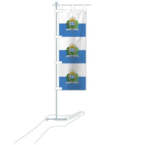 のぼり旗 サンマリノ共和国国旗|goods-pro|17