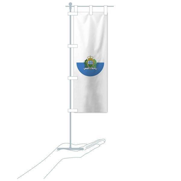 のぼり旗 サンマリノ共和国国旗|goods-pro|20