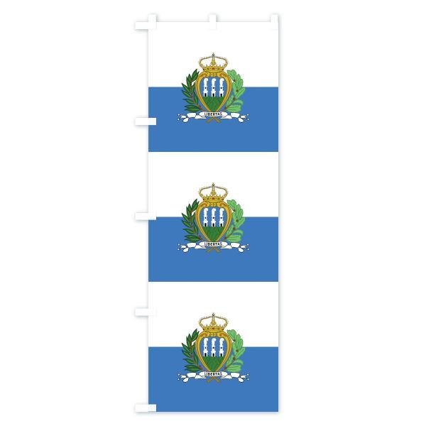 のぼり旗 サンマリノ共和国国旗|goods-pro|03