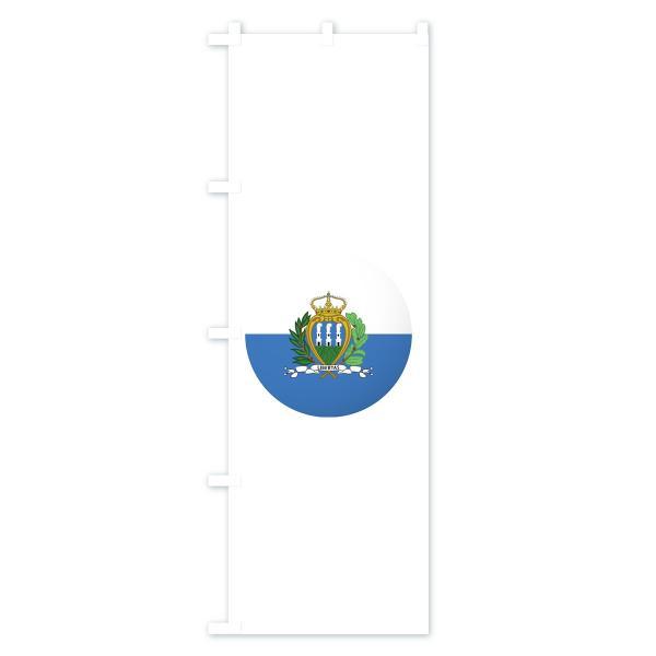 のぼり旗 サンマリノ共和国国旗|goods-pro|04
