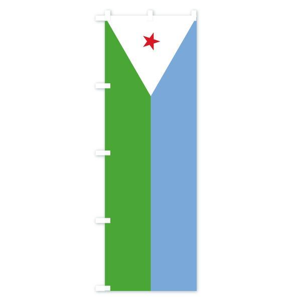 のぼり旗 ジブチ共和国国旗|goods-pro|02