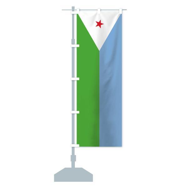 のぼり旗 ジブチ共和国国旗|goods-pro|13