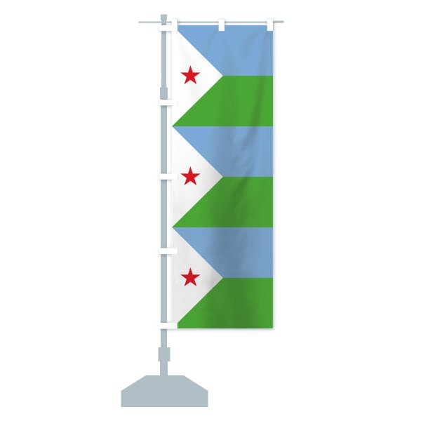 のぼり旗 ジブチ共和国国旗|goods-pro|14