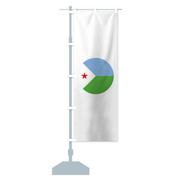 のぼり旗 ジブチ共和国国旗|goods-pro|15