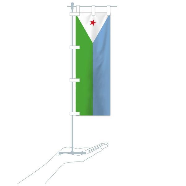 のぼり旗 ジブチ共和国国旗|goods-pro|16
