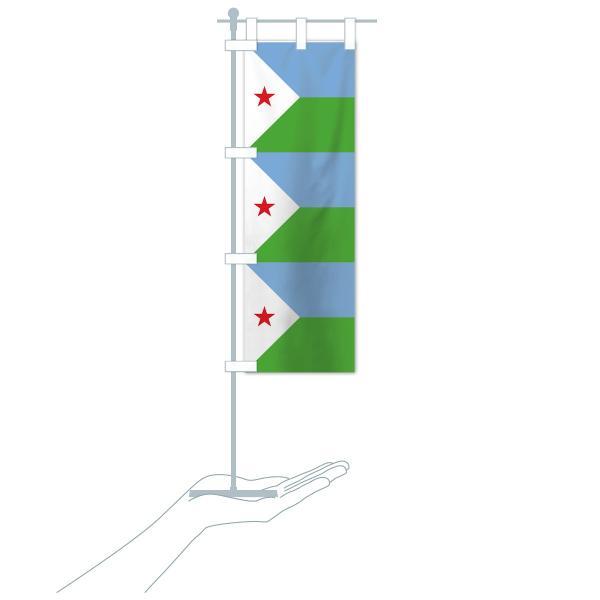 のぼり旗 ジブチ共和国国旗|goods-pro|19