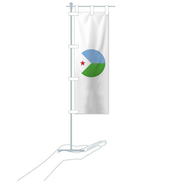 のぼり旗 ジブチ共和国国旗|goods-pro|20