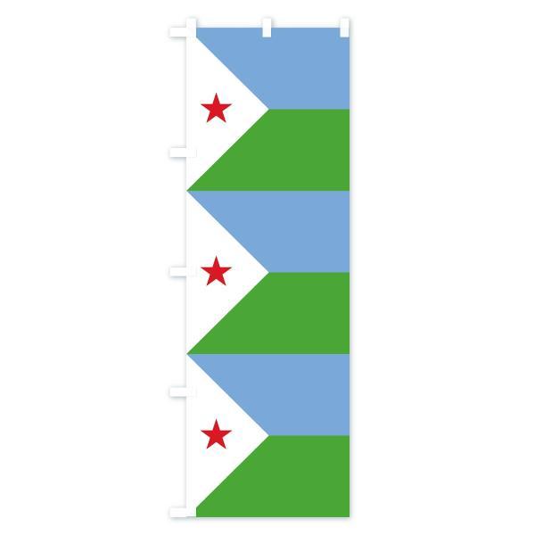 のぼり旗 ジブチ共和国国旗|goods-pro|03