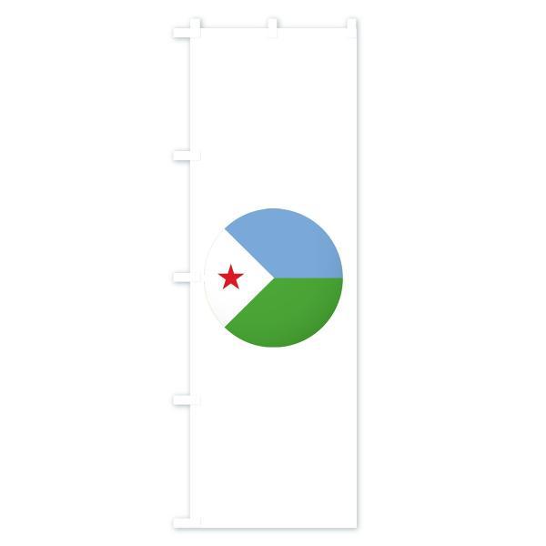 のぼり旗 ジブチ共和国国旗|goods-pro|04