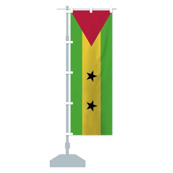 のぼり旗 サントメ・プリンシペ民主共和国国旗|goods-pro|13