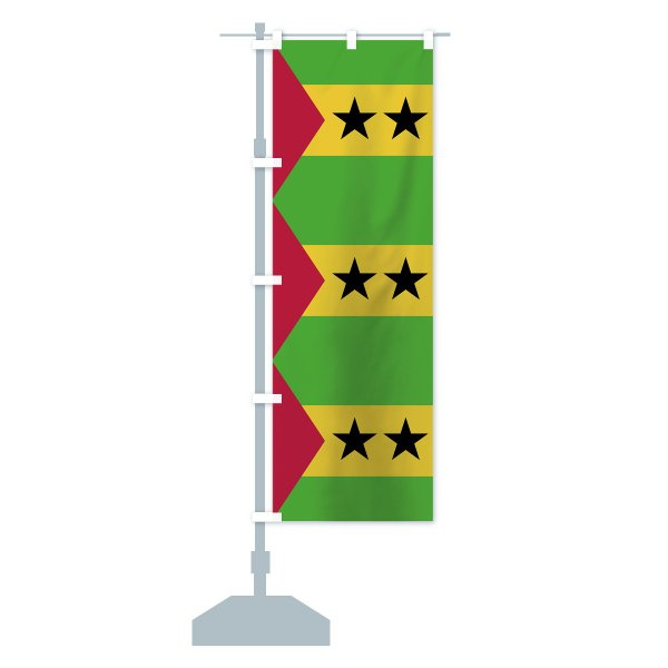 のぼり旗 サントメ・プリンシペ民主共和国国旗|goods-pro|14
