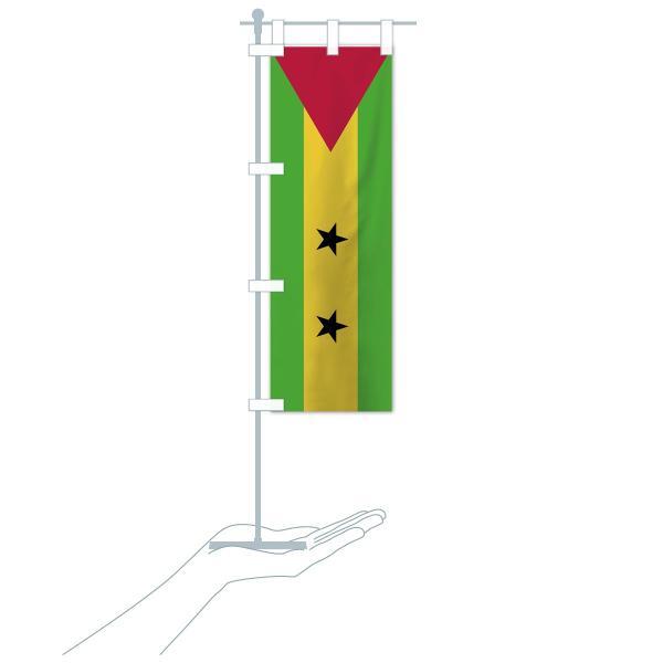 のぼり旗 サントメ・プリンシペ民主共和国国旗|goods-pro|16