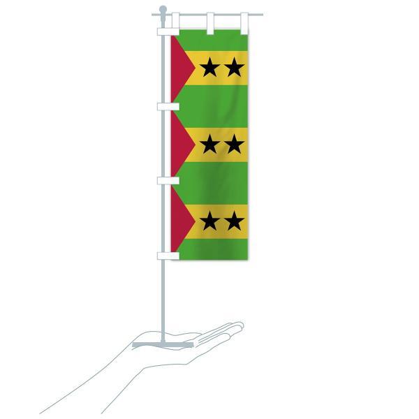 のぼり旗 サントメ・プリンシペ民主共和国国旗|goods-pro|19