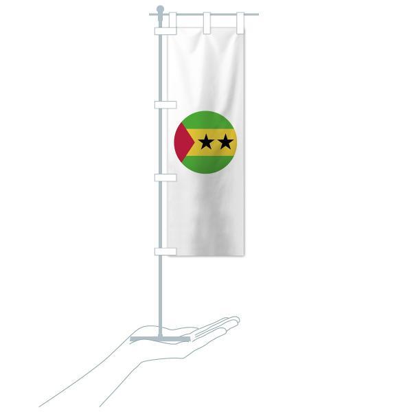 のぼり旗 サントメ・プリンシペ民主共和国国旗|goods-pro|20