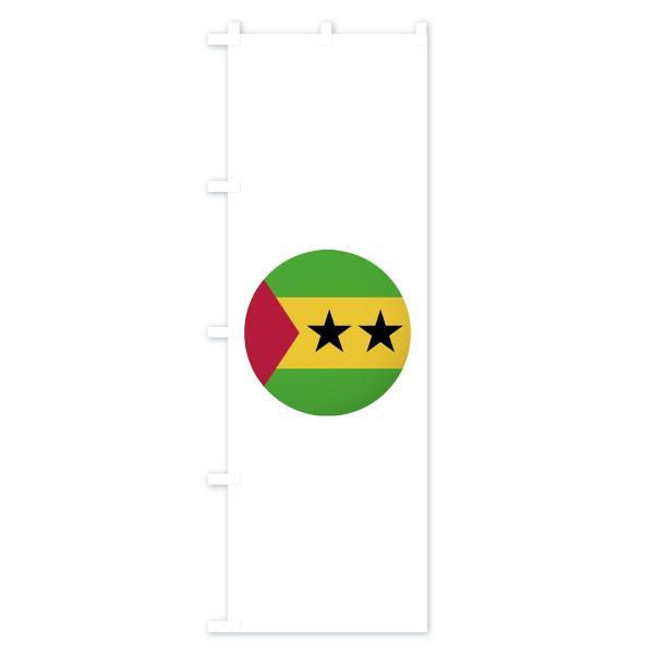 のぼり旗 サントメ・プリンシペ民主共和国国旗|goods-pro|04