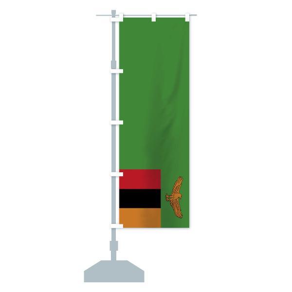 のぼり旗 ザンビア共和国国家国旗|goods-pro|13