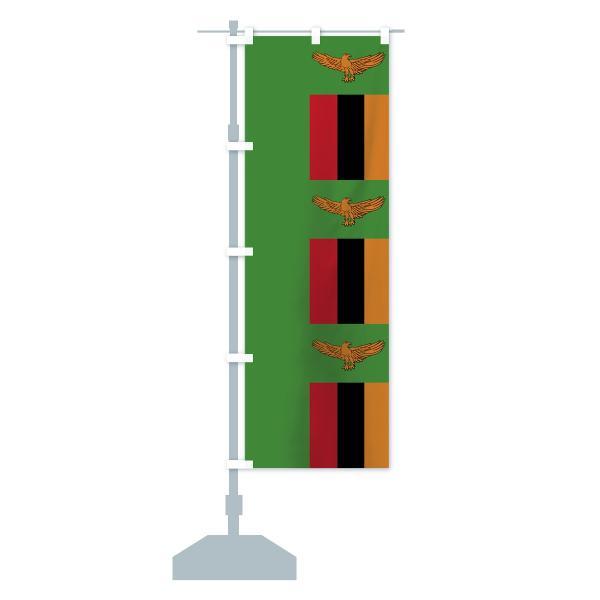のぼり旗 ザンビア共和国国家国旗|goods-pro|14