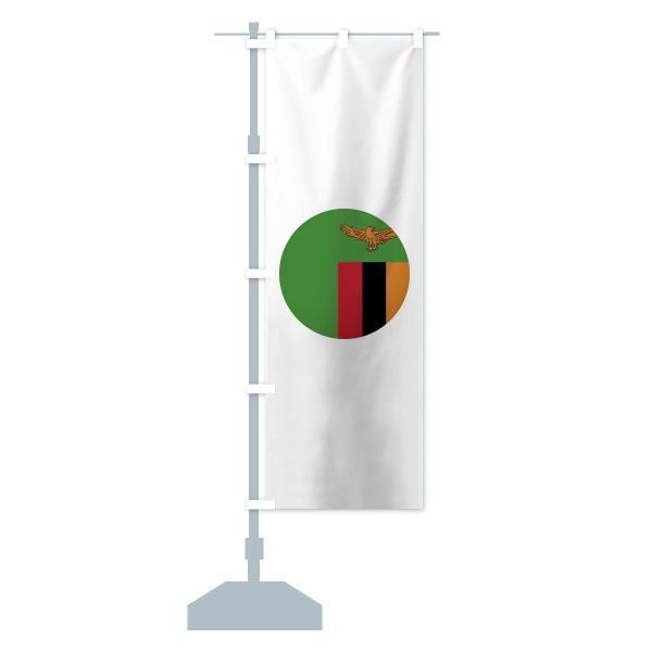のぼり旗 ザンビア共和国国家国旗|goods-pro|15