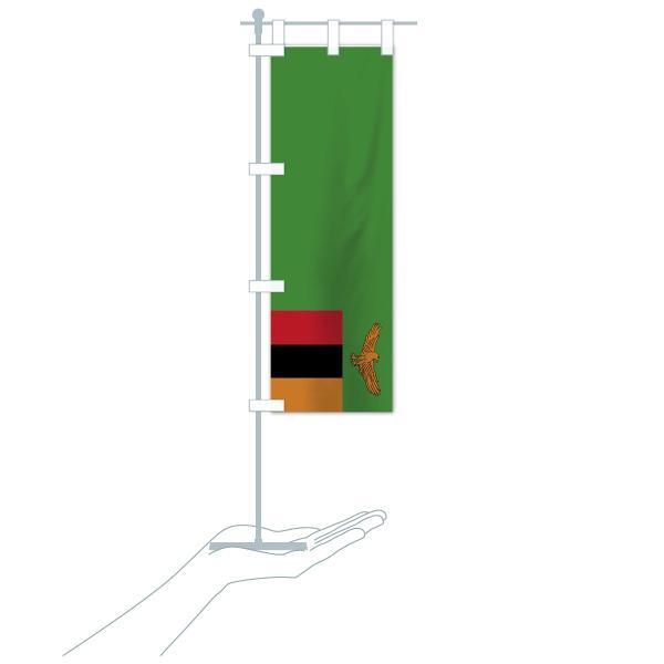 のぼり旗 ザンビア共和国国家国旗|goods-pro|16