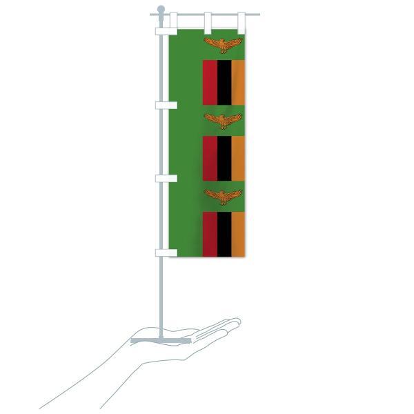 のぼり旗 ザンビア共和国国家国旗|goods-pro|17