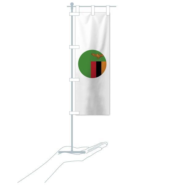 のぼり旗 ザンビア共和国国家国旗|goods-pro|20