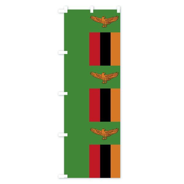のぼり旗 ザンビア共和国国家国旗|goods-pro|03