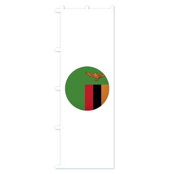 のぼり旗 ザンビア共和国国家国旗|goods-pro|04