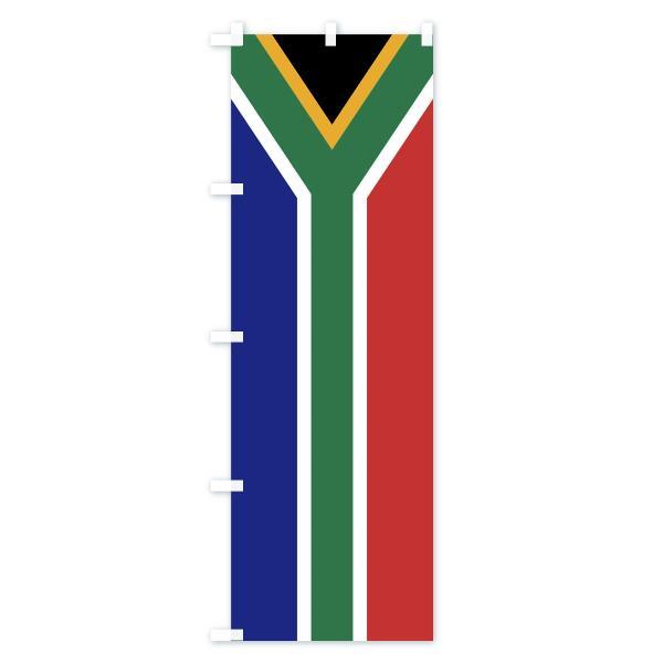 のぼり旗 南アフリカ共和国国旗|goods-pro|02
