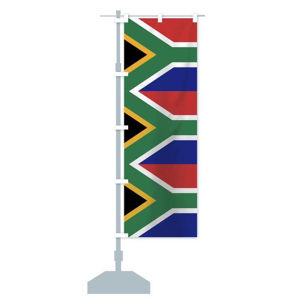のぼり旗 南アフリカ共和国国旗|goods-pro|14