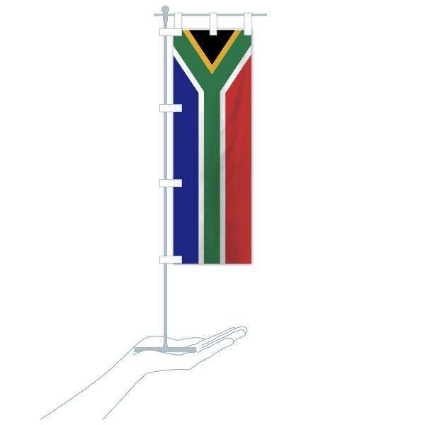 のぼり旗 南アフリカ共和国国旗|goods-pro|16