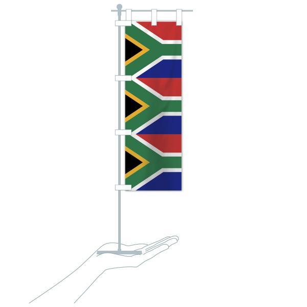 のぼり旗 南アフリカ共和国国旗|goods-pro|19