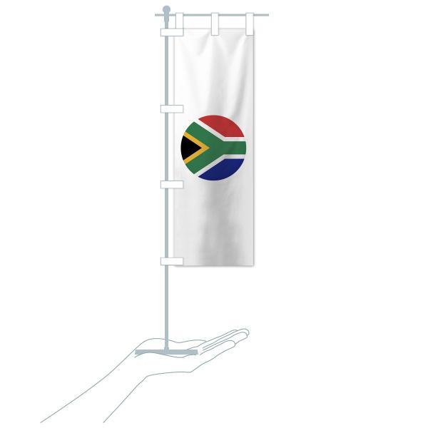 のぼり旗 南アフリカ共和国国旗|goods-pro|20