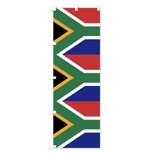 のぼり旗 南アフリカ共和国国旗|goods-pro|03