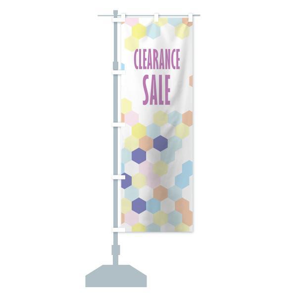 のぼり旗 CLEARANCE SALE|goods-pro|13