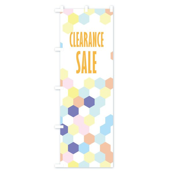 のぼり旗 CLEARANCE SALE|goods-pro|03