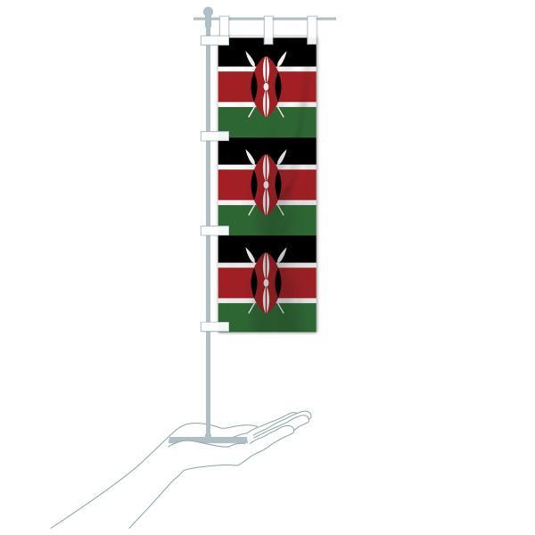 のぼり旗 ケニア共和国国旗|goods-pro|19