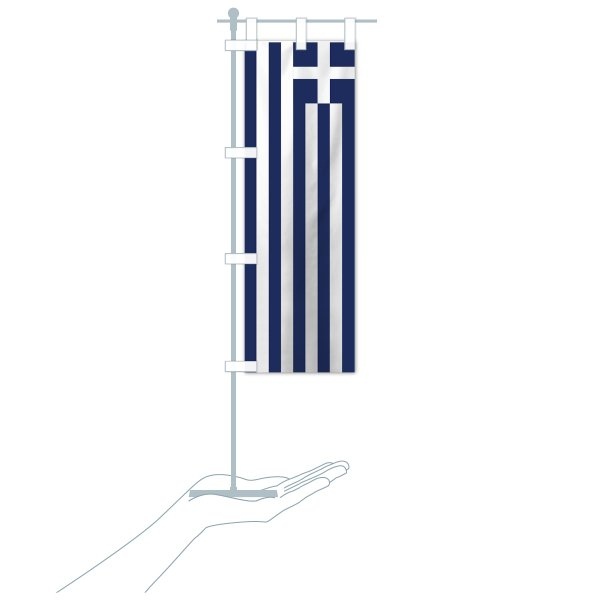 のぼり旗 ギリシャ共和国国旗 goods-pro 16