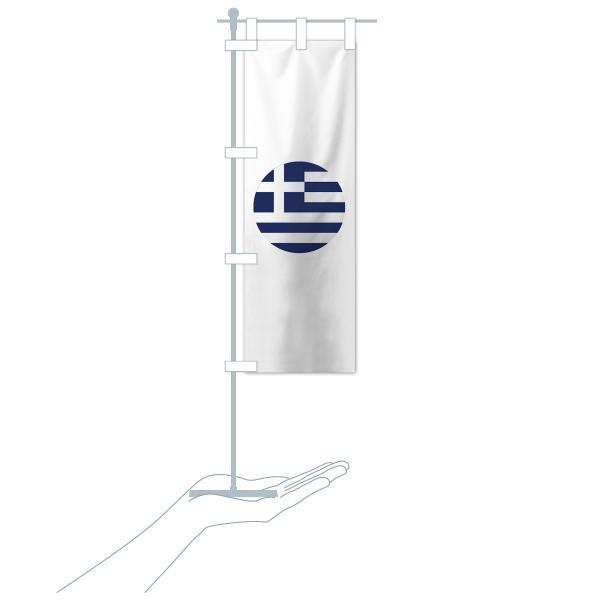 のぼり旗 ギリシャ共和国国旗 goods-pro 20