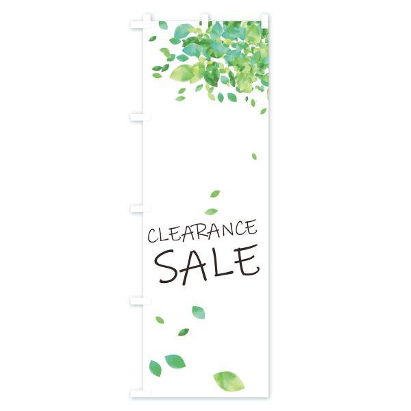 のぼり旗 CLEARANCE SALE|goods-pro|02