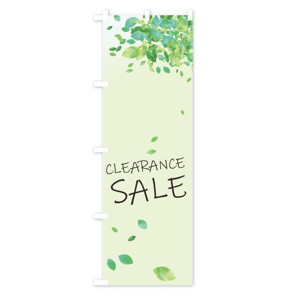 のぼり旗 CLEARANCE SALE|goods-pro|04
