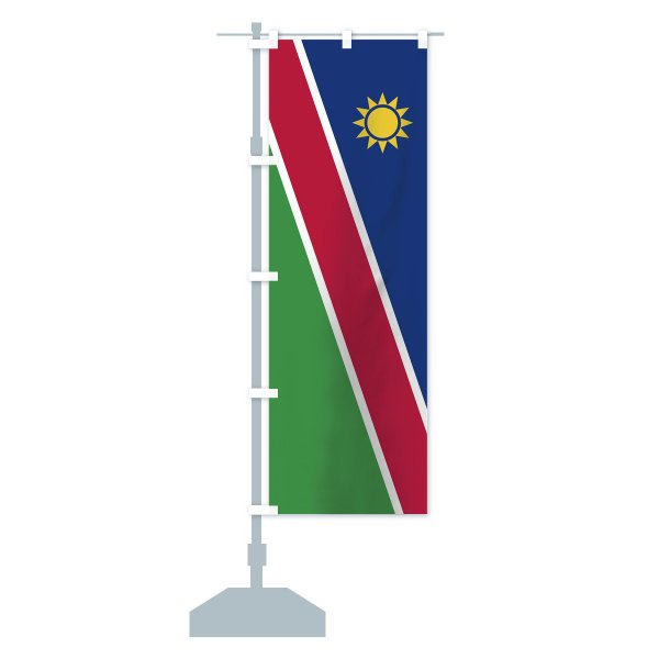 のぼり旗 ナミビア共和国国旗|goods-pro|13