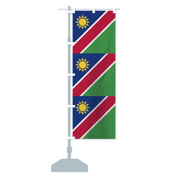 のぼり旗 ナミビア共和国国旗|goods-pro|14