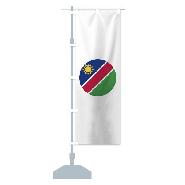 のぼり旗 ナミビア共和国国旗|goods-pro|15