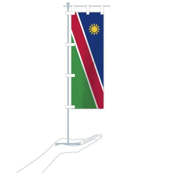 のぼり旗 ナミビア共和国国旗|goods-pro|16