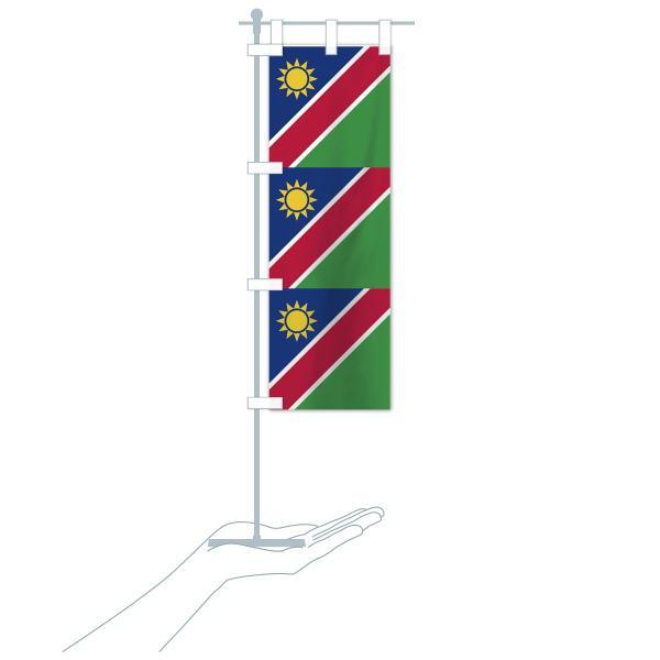 のぼり旗 ナミビア共和国国旗|goods-pro|17